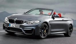 BMW M6 (F06/F12/F13) (F13) Convertible