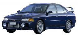 Mitsubishi Lancer Evolution IV Saloon