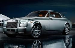 Rolls-Royce Phantom VII Coupe