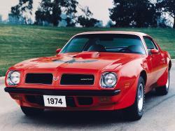 Pontiac Firebird II Coupe