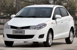 Chery Celer wheels and tires specs icon
