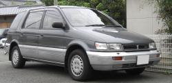 Mitsubishi Chariot II MPV