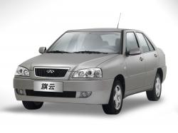 Chery Amulet Saloon