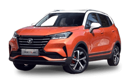 Changan CS15 Facelift SUV