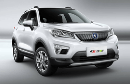 Changan CS15EV SUV
