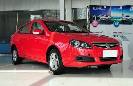 Changan CX30 Berline