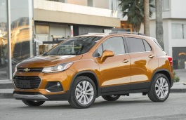 Chevrolet Trax 2017 - Wheel & Tire Sizes, PCD, Offset and ...