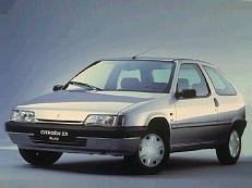 Citroën ZX I Hatchback