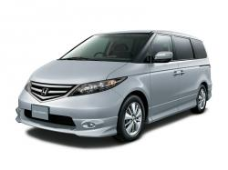 Honda Elysion RR MPV