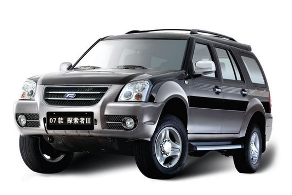 Foday Explorer III SUV