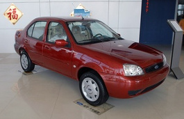 Ford Fiesta Saloon