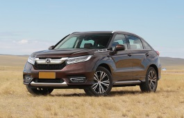 GAC Honda Avancier SUV