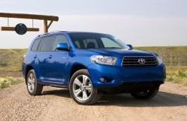GAC Toyota Highlander wheels and tires specs icon