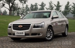 Geely Emgrand 8 / EC8 I Saloon