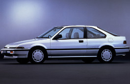 Honda Integra I Coupe