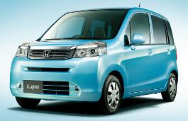 opony do Honda Life JC1/JC2 Restyling [2010 .. 2014] [JDM] Hatchback, 5d