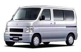 Honda Vamos II MPV