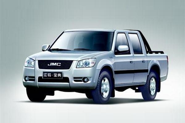 JMC Baodian Pickup