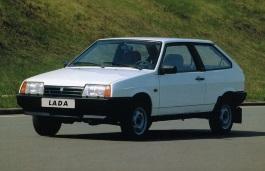 LADA Samara Hatchback