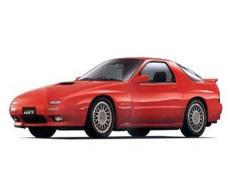 Mazda Savanna RX-7 FC Coupe