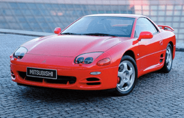 Mitsubishi GTO Z15/Z16 Coupe