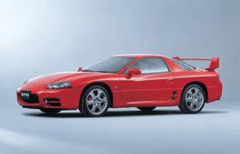 Mitsubishi GTO Z15/Z16 Fl Coupe