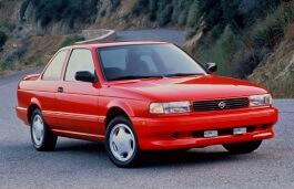 Nissan Sentra III (B13) Coupe