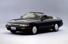 Nissan Silvia V (S13) Convertible