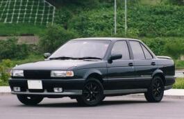 Nissan Sunny VII (B13) Berline