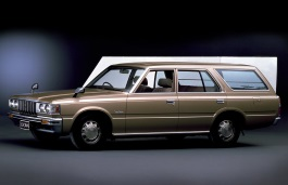 Toyota Crown VI (S110) Универсал