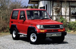 Toyota Land Cruiser Prado 70 Series SUV