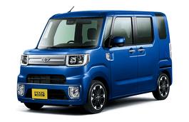 Toyota Pixis Mega Hatchback