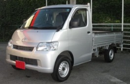 Toyota Town Ace IV Truck