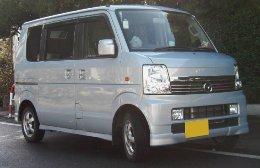 Mazda Scrum IV Van
