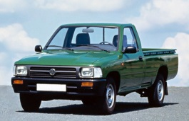 Volkswagen Taro 7A Pickup Single Cab