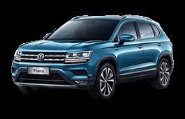 Volkswagen Tharu SUV