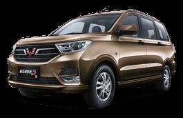 Wuling Hongguang Facelift MPV