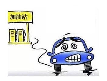 汽车油表不准该如何处理?