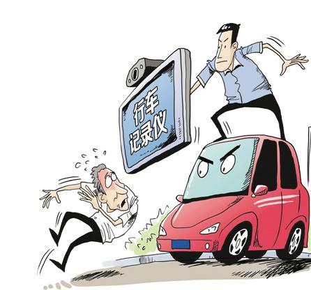 行车记录仪选购技巧?