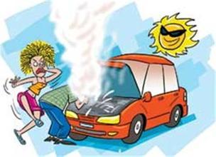 夏季如何降低发动机温度?