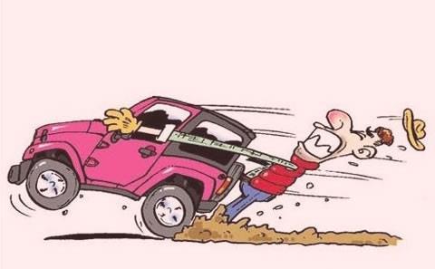 车陷泥坑的自救方法有哪些?