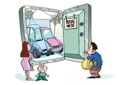 库存车太久的车能不能买呢?