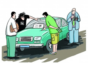 二手车评估的注意事项?