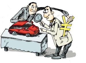 怎样通过二手车置换购车省钱?