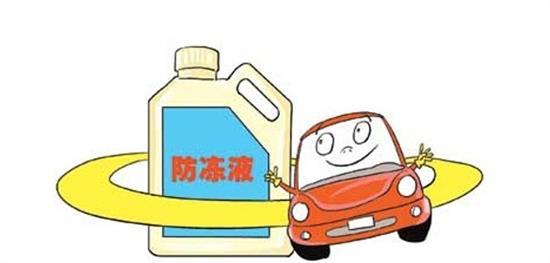 汽车对冷却液的要求及种类?